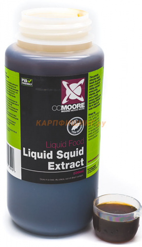 CC Moore Liquid SQUID Extract | Экстракт КАЛЬМАРА 500ml
