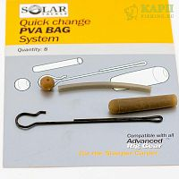 Набор для оснастки с ПВА SOLAR Quick Change PVA Bag System Clips Brown