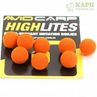 Шарик плавающий AVID CARP High Lites 10mm Orange