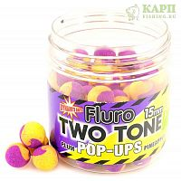 Плавающие бойлы Dynamite Baits Fluro two tone Plum & Pineapple | СЛИВА и АНАНАС