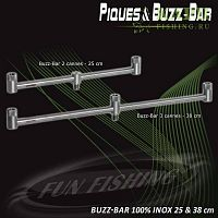 Fun Fishing Inox Buzz Bar 25cm - перекладина на 2 удилища