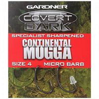 Крючки карповые GARDNER Specialist Sharpened Covert Dark MUGGA Hooks