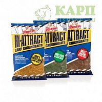 Прикормка Dynamite Baits Hi-Attract SHELLFISH & BETAINE GREEN 900gr - МОЛЛЮСК и БЕТАИН