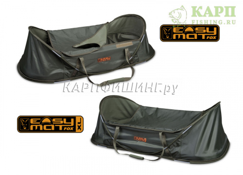 Карповый мат FOX Easy Mat