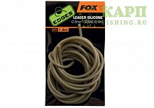 Силиконовая трубка FOX EDGES™ Leader Silicone Trans Khaki 0.5mm
